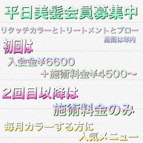 image0-91